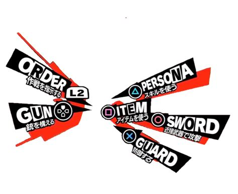 persona 5 calling card template persona 5 menu template persona 5 battle menu parodies