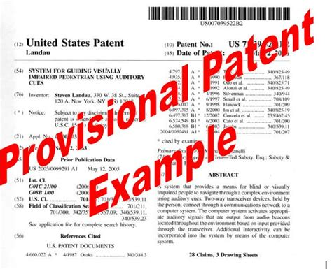 patent specification template provisional patent exle real exles