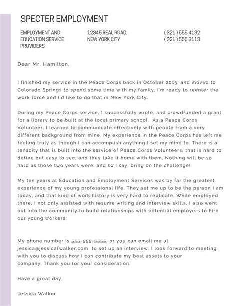 cover letter to show interest in 25 unique writing a cover letter ideas on
