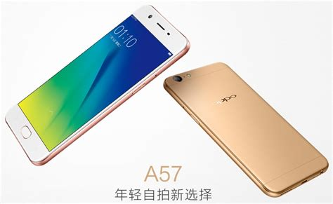 Oppo A57 | oppo a57 officially unveiled gsmchoice com