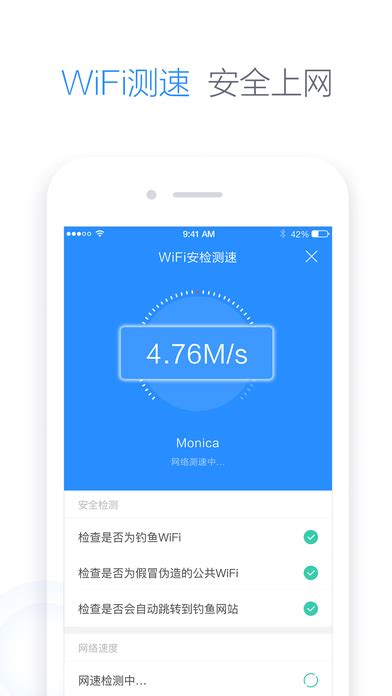 360wifi on the app store 360免费wifi 一键连接wifi的安全管家 app download android apk