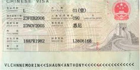 xin themes sahifa c 225 ch điền đơn xin visa du lịch trung quốc