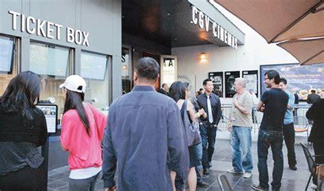 cgv upcoming movies cgv cinemas coming to orange county the korea times