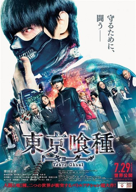 film online subtitrat 2017 tokyo ghoul 2017 online subtitrat