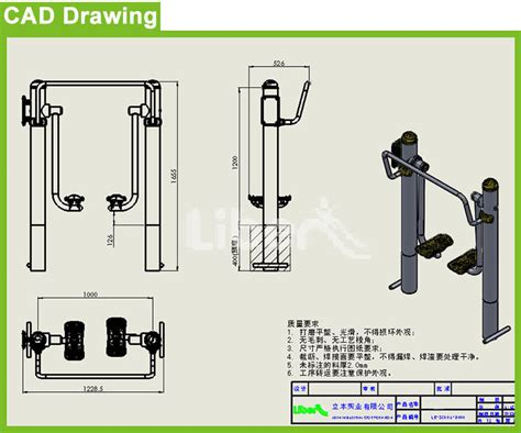 product layout exercise latest design running machine outdoor fitness equipment