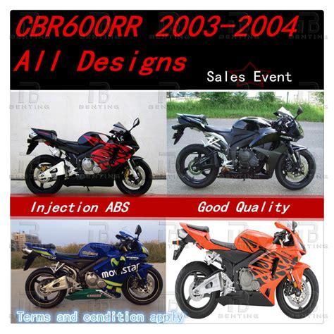Motorrad Verkleidung Cbr 600 Rr online kaufen gro 223 handel cbr600rr verkleidung aus china