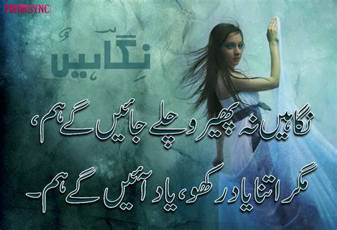 urdu shayari sms 2 live poetry best poetry sms love poetry sms new poetry