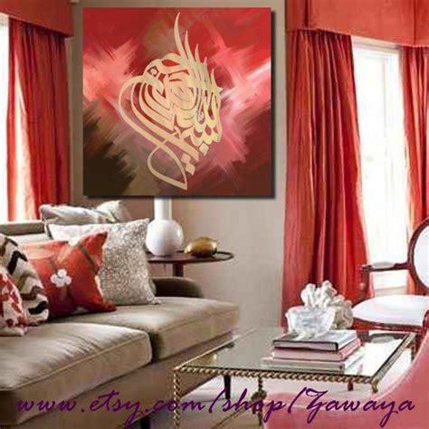 islamic home decor marceladick com canvas art print home decor artwork orange brown beige by