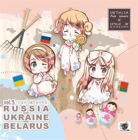 anime china sub indo hetalia x goodnight with sheep vol 5 russia ukraine
