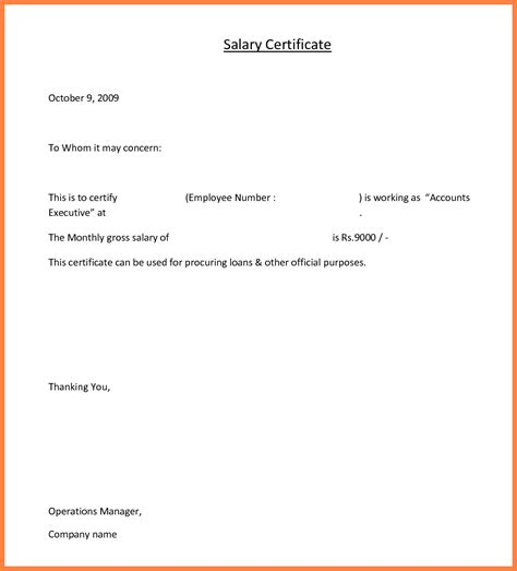 Loan Request Letter Against Salary 4 Application For Salary Certificate For Loan Salary Slip