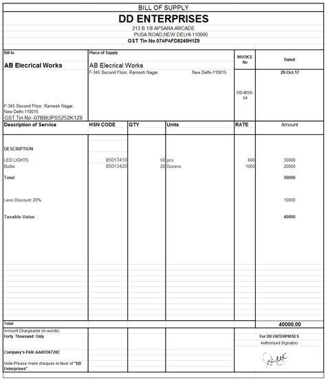 format excel gst bill what is bill of supply in gst gst invoice format