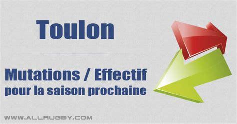 Calendrier 2018 Rct Les Transferts Rugby De Toulon Pour 2017 2018 Allrugby