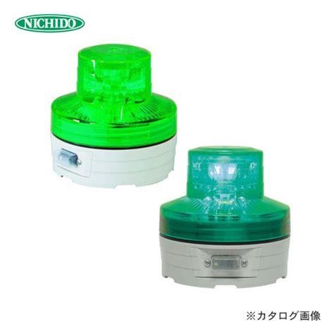 Led Panasonic E305 楽天市場 日動工業 電池式led回転灯 ニコufo 常時点灯タイプ 緑色 nu ag kanamonoyasan kys