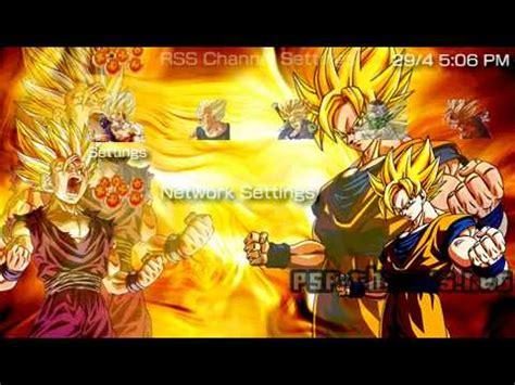 psp themes download anime psp theme anime dragonball z 2 psp themes net youtube
