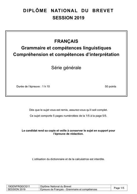 Fiche De Révision Brevet Français — Motivrh