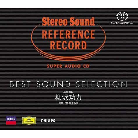 best sound ビックカメラ stereosound sacdハイブリット best sound selection
