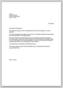 Muster Formular S2 Briefvorlagen Ber 150 Vorlagen Kostenlos Jetzt Mahnung Schreiben Mahnungsmuster 1