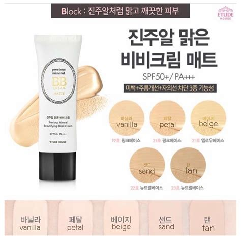 Etude House Precious Mineral Beautifying Block Matte 3pcs etude house precious mineral bb matte moist