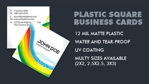 plastic square business card 3x3 inch printpapa