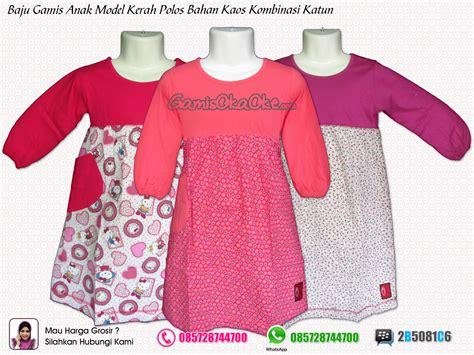 Baju Anak Perempuan Ecer Baju Busana Muslim Anak Perempuan Terbaru Baju Gamis