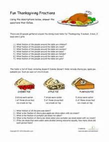 thanksgiving fractions worksheet education com