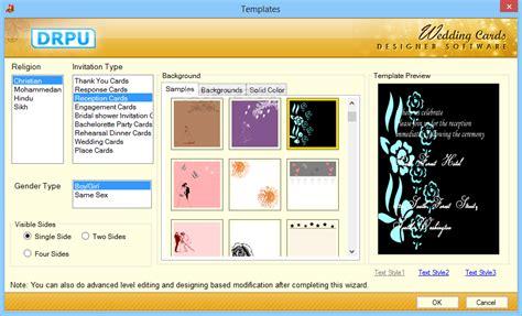 Drpu Wedding Card Designer Software by Drpu Wedding Card Designer Software