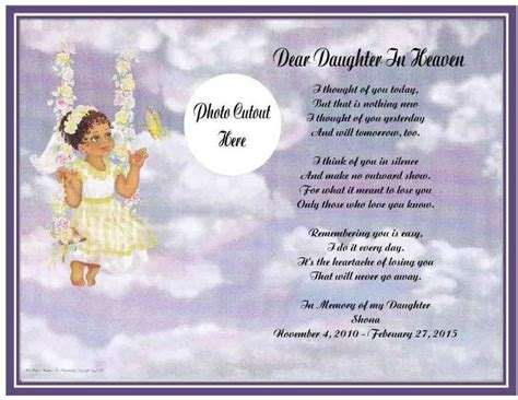 In Search Of Our Mothers Gardens Summary by Personalized Memorial Poem Gift For Loss Of Child