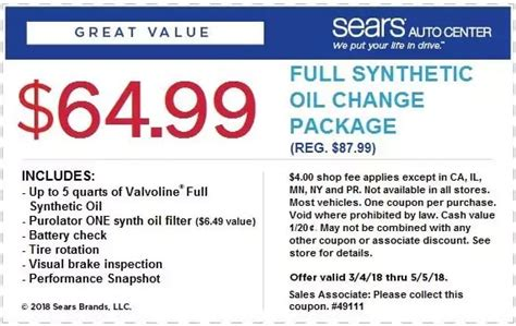 sears full synthetic oil change package coupon