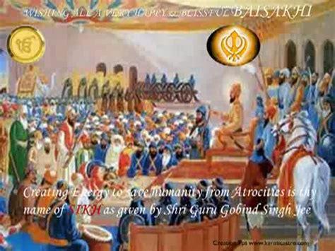 happy baisakhi new year of sikhism free baisakhi ecards