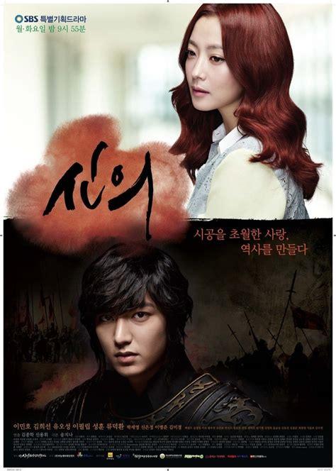 judul film lee min ho romantis 126 best images about korean romance movie drama on pinterest
