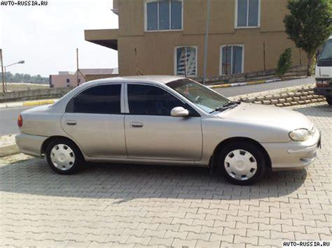 1999 Kia Sephia Problems Document Moved