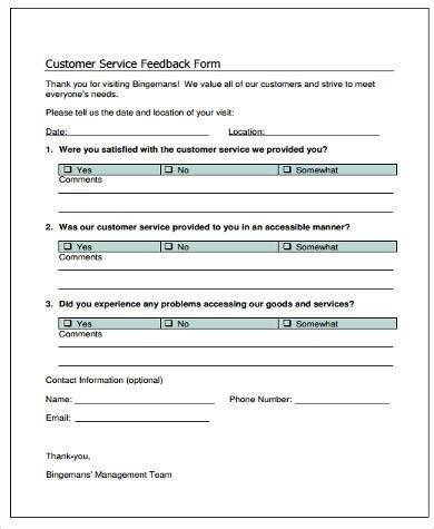 customer feedback forms exles 7 customer feedback form sles free sle exle