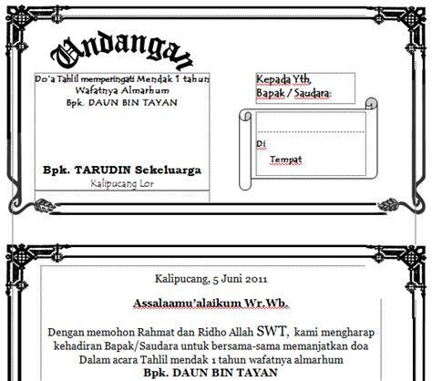 template label undangan download undangan gratis desain undangan pernikahan