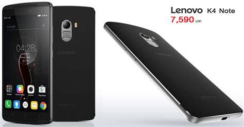 Hp Lenovo K4 Note ม อถ อ lenovo k4 note a7010 ข อม ลโทรศ พท ม อถ อ lenovo เลอโนโว lenovo k4 note a7010 พร อม