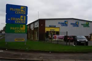 Plumb Centre Hull plumb center on national avenue hull 169 ian s cc by sa 2 0