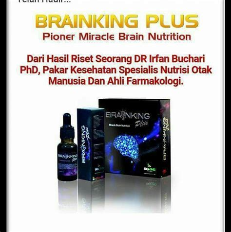 Brainking Plus Review tracto crypto currency 2018 home