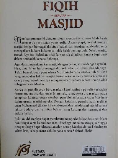 Membedah Tauhid Uluhiyah Bersama Ulama Mahdzab Syafii buku fiqih seputar masjid toko muslim title