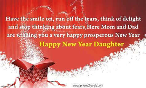 prosperous new year messages merry christmas happy new