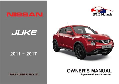 free car repair manuals 2011 nissan juke on board diagnostic system service manual 2011 nissan