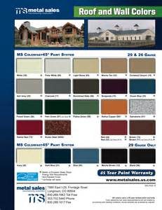 metal sales color chart steel siding metal roofing items