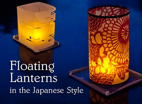 How To Make Paper Floating Lanterns - supplies from blick materials