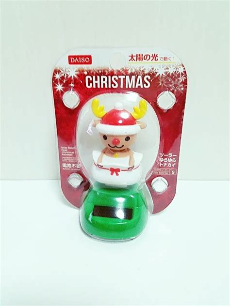 Daiso Solar Powered Swinging Dolphin daiso japan limited item solor powered swinging reindeer solar bobble f s cad 2 31