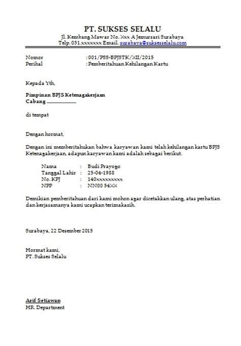 contoh surat kehilangan kartu bpjs ketenagakerjaan