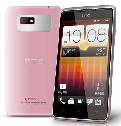 Hp Htc Desire L htc desire l specs and price phonegg
