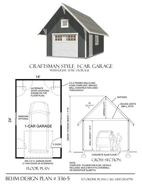 1 car garage dimensions one car garage has craftsman styling with roof brackets