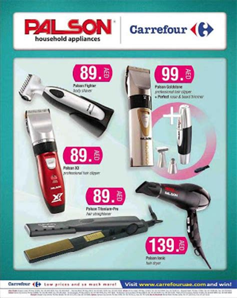 Hair Dryer Carrefour Dubai deals and discounts palson promotion at carrefour