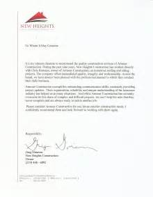 Business Letters With Reference References Armour Construction