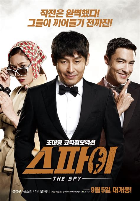 judul film korea action comedy 자유광장 직장인 추석 추천영화 올 추석은 한국영화와 함께
