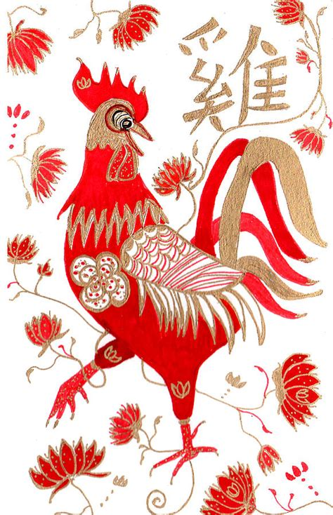 new year 2018 rooster horoscope astrology rooster drawing by barbara giordano