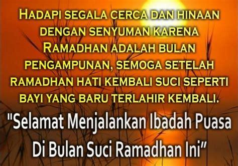 kata mutiara sedekah  bulan ramadhan quotemutiara